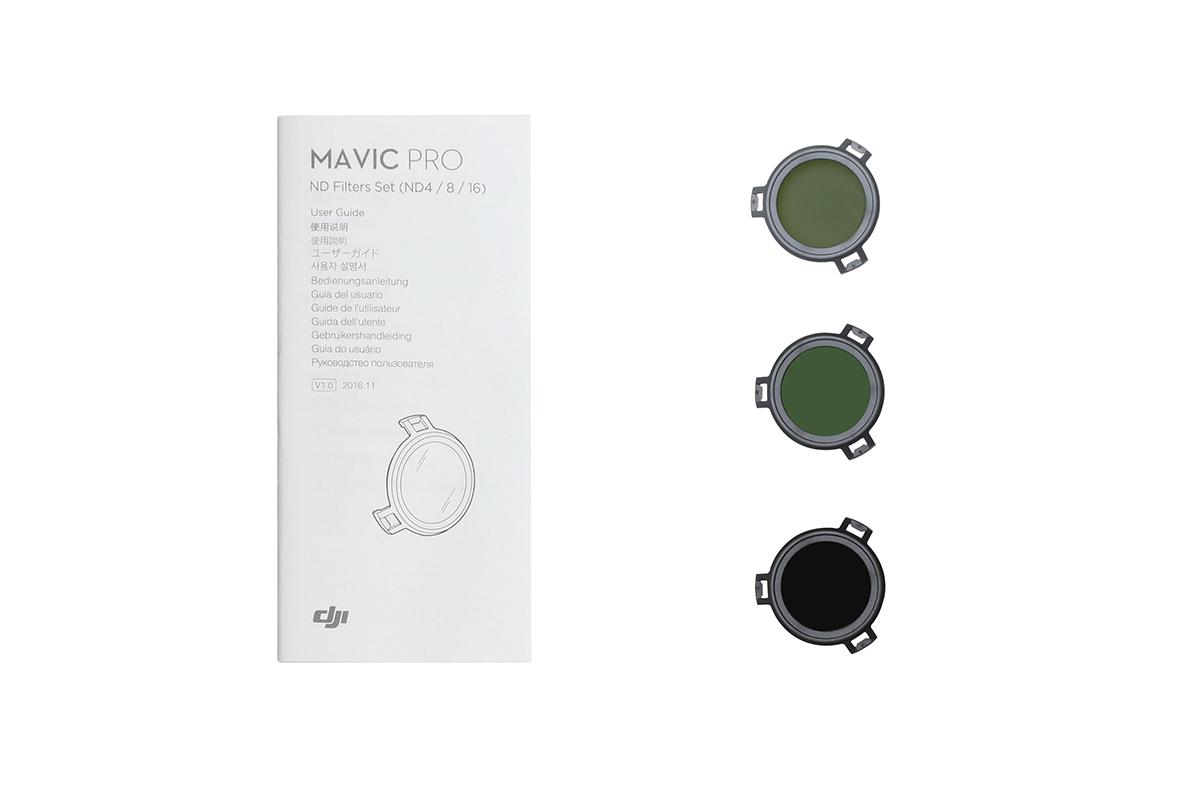 Фильтр nd4 мавик эйр по акции держатель смартфона mavic combo по себестоимости