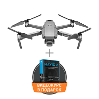 DJI Квадрокоптер без ПДУ и ЗУ DJI Mavic 2 Pro Aircraft (Excludes Remote Controller and Battery Charger) (Part4)