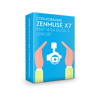 DJI Страхование Zenmuse X7 PART 14 DJI DL/DL-S Lens Set